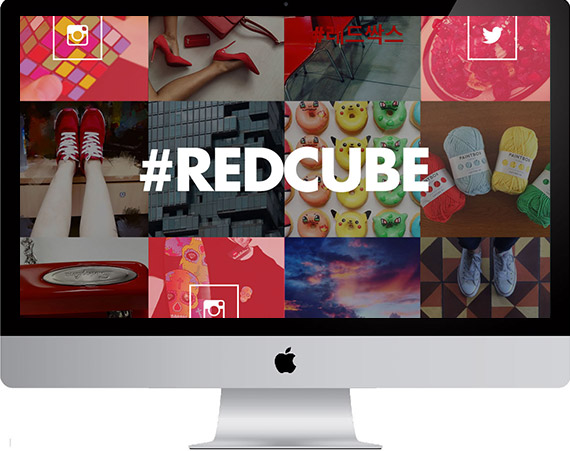 red_cube_site_04