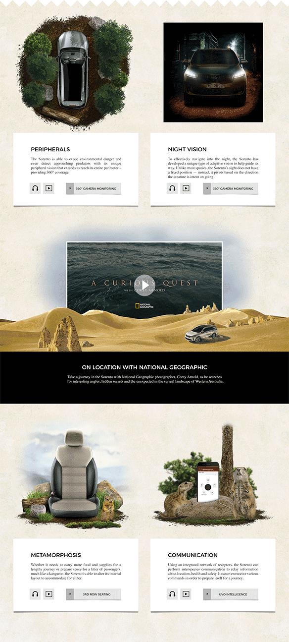 sorento_site_02